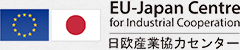 EU-Japan Centre for Industrial Cooperation 日欧産業協力センター