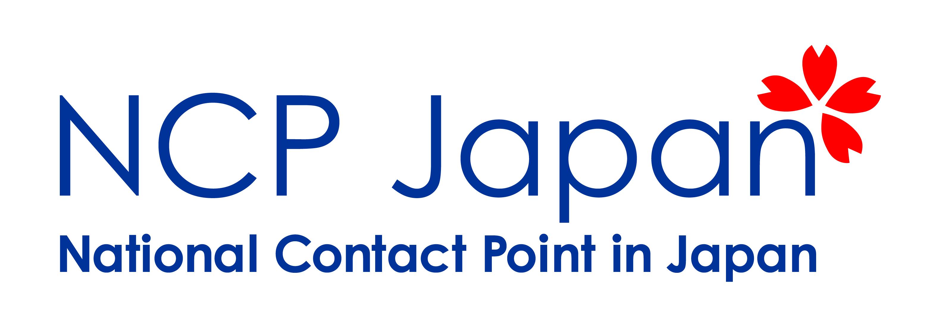 NCP Japan 日欧の科学技術イノベーション協力促進のためのナショナルコンタクトポイント(NCP)